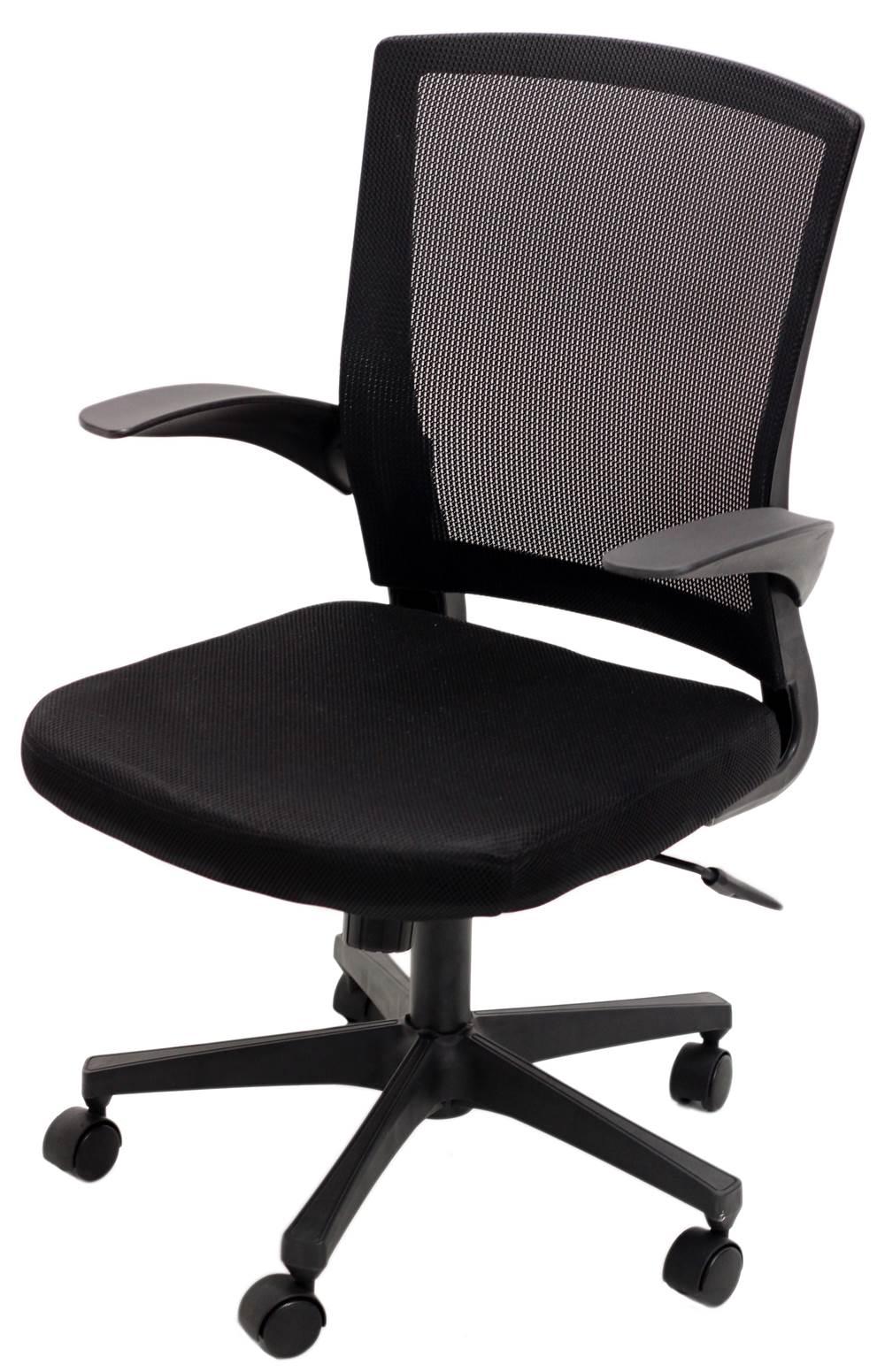 Cadeira Office Flex Com Encosto em Tela  -  25906