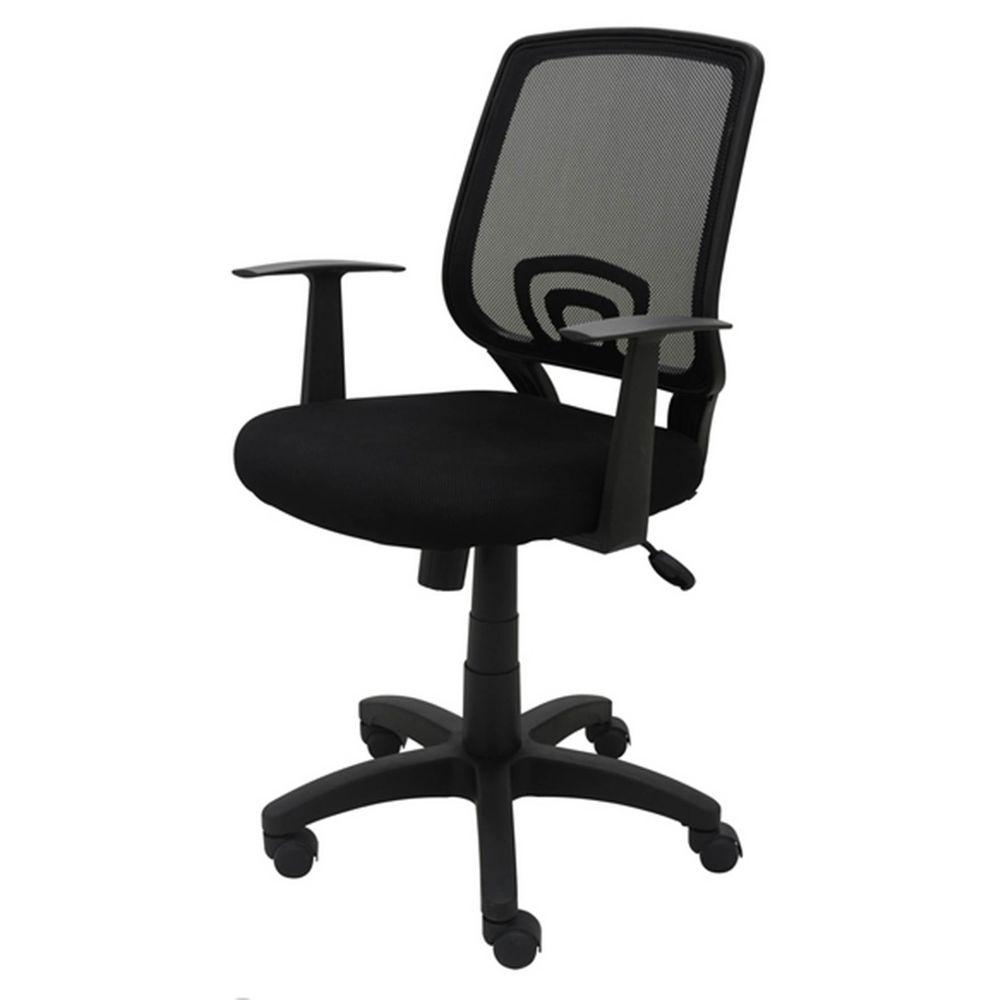 54bb388847 Cadeira Office Avila Preta Base em Nylon - 20816 - SunHouse