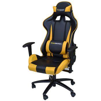 Cadeira-Office-Pro-Gamer-V2-em-PU-Preta-e-Amarela-