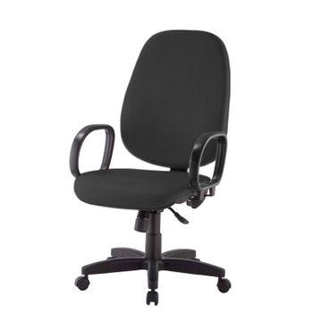 Cadeira-Corporate-Presidente-cor-Preto-com-Base-Nylon---43968-