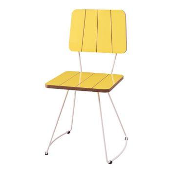 Cadeira-Santinho-Amarela-com-Base-Curve-Branca---49557