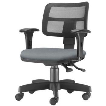 Cadeira-Zip-Tela-Com-Bracos-Assento-Courino-Cinza-Claro-Base-Rodizio-Metalico-Preto---54455