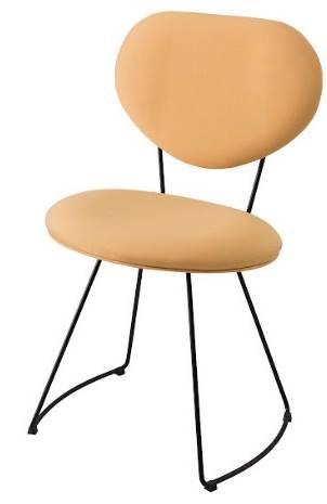 Cadeira Pimpom Amarelo Base Curve Preta 51cm - 62063